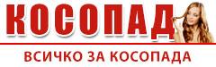 Косопад